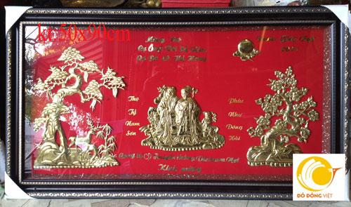 Tranh đồng chạm hình 2 ông bà 50x90cm đồng vàng tinh xảo - giá 1,1tr