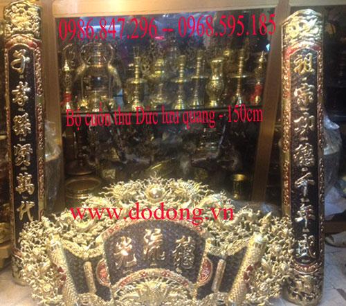 Cuốn thư chữ Hán dịch tiếng việt đức lưu quang mẫu bát bửu đồng vàng 1,35m