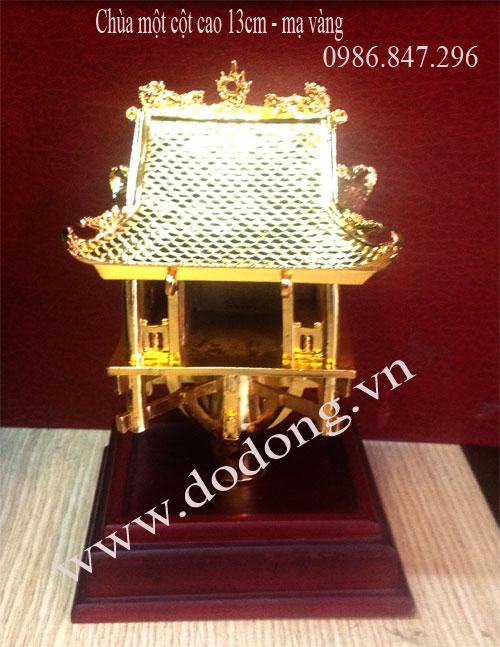 Chùa một cột cao 13cm đồng nguyên chất,mạ vàng 24k làm quà tặng lưu niệm cao cấp