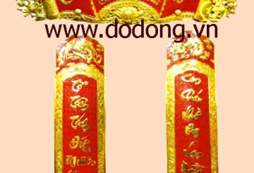 Các mẫu câu đối thờ gia tiên bằng đồng – đồ đồng.vn