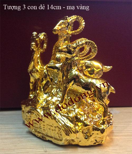 Tượng 3 con dê đồng mạ vàng cao 15cm, cao 20cm,25,30cm