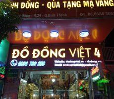 Đồ Đồng Việt 246D Bạch Đằng, P24, Bình Thạnh, HCM