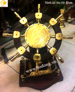 Bánh lái tàu thủy bằng gỗ trắc,đồng mạ vàng 24k đúc tinh xảo làm đồ trang trí,biếu tặng