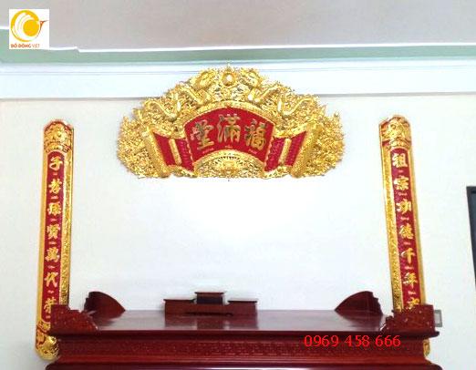 Bộ hoành phi, câu đối bằng đồng mạ vàng thờ gia tiên0