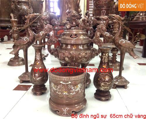 nhiều gia đình lựa chọn đồ thờ cúng và tượng phật bằng đồng nhưng không biết địa chỉ uy tín chất lượng,hãy cùng Đồ đồng việt tìm hiểu về việc lựa chọn sản phẩm đồng mỹ nghệ chất lượng tại Việt nam