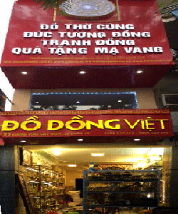 do-dong-78-truong-chinh